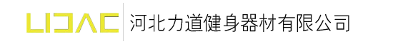 河北力道-beplay体育网页版下载_beplay体育ios版下载_beplay体育app