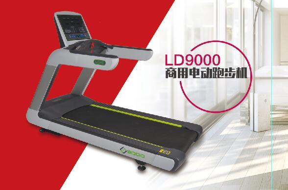 LD900商用电动凯发娱乐在线