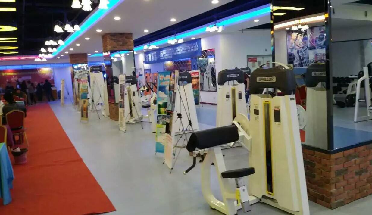北京爱尚国际健身俱乐部